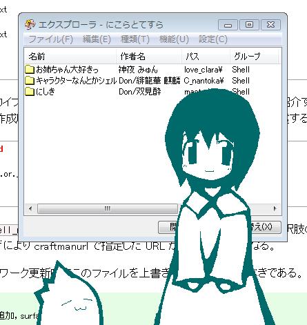 ファイル 103-1.png