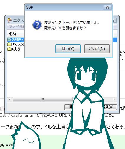 ファイル 103-2.png
