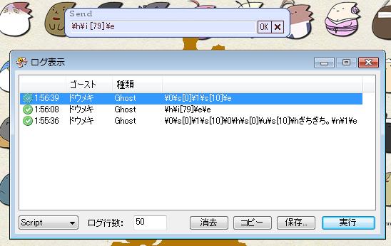 ファイル 112-2.png