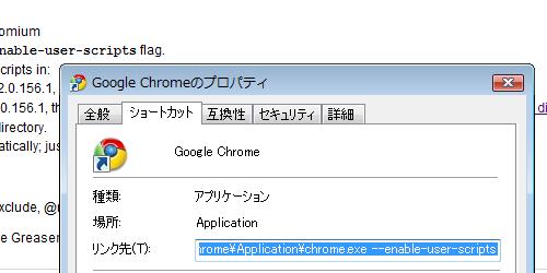 ファイル 19-1.png