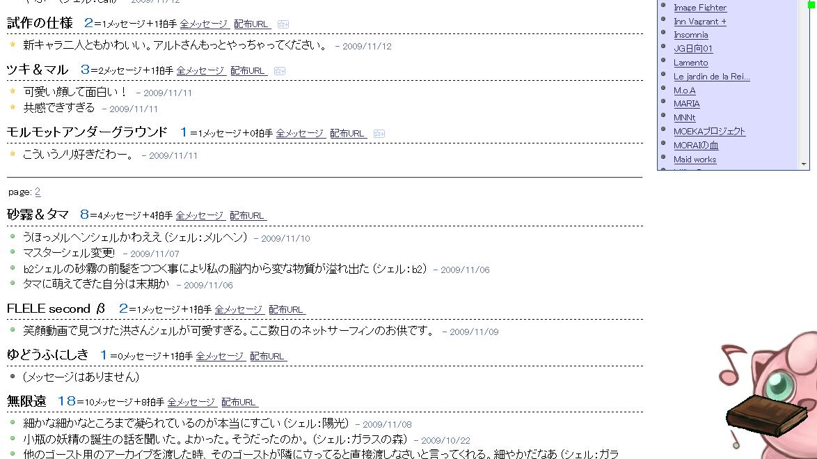 ファイル 56-3.png