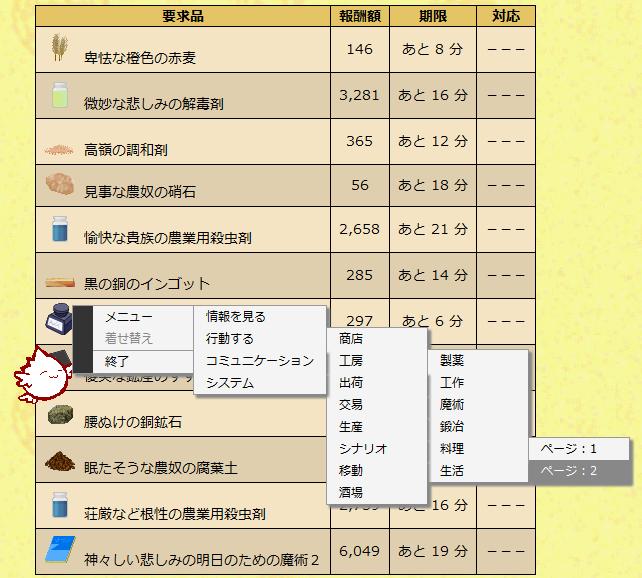 ファイル 69-1.png